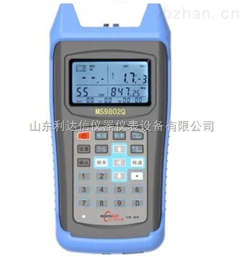 LDX-MS9802Q-數字場強儀