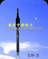 型號:ZXDJS-10-電導電極 型號:ZXDJS-10