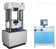 2000KN电液伺服液压万能试验机(示值精度高 使用方便 外形美观 具有高科技术团队)
