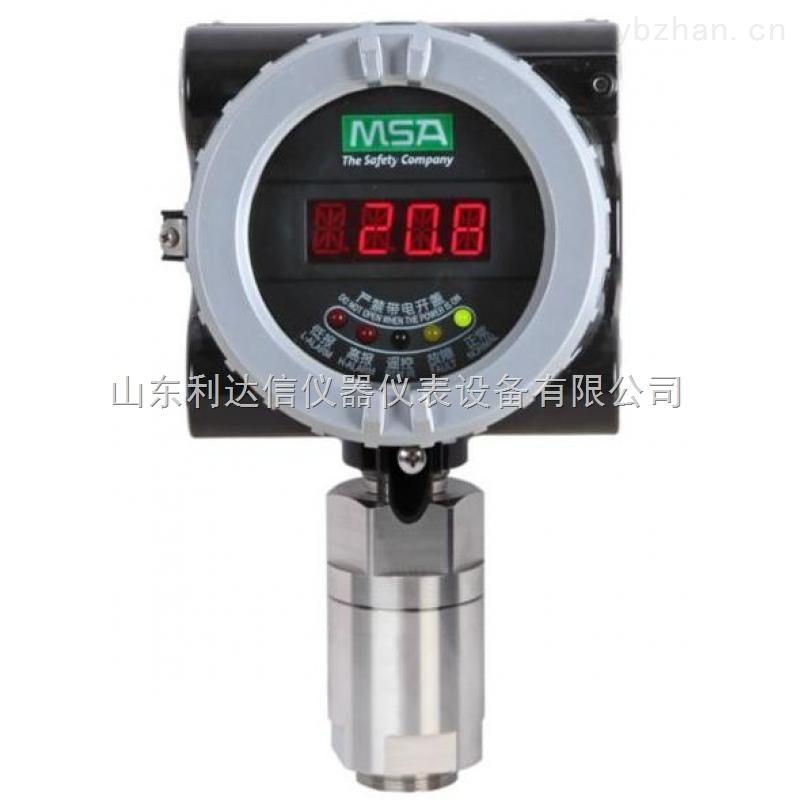 ldx-df-8500-可燃气体探测器-山东利达信仪器仪表