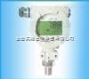 工业数显一体化温度变送器生产厂家