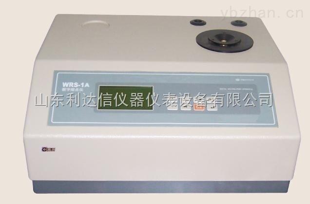 LDX-WRS-1A-數字熔點儀