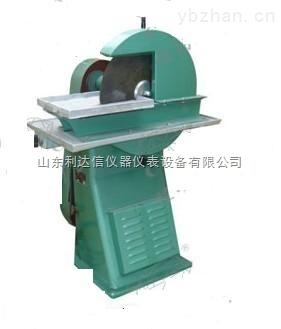 LDX-SPQJ-300-切片機
