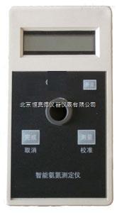 智能氨氮测定仪