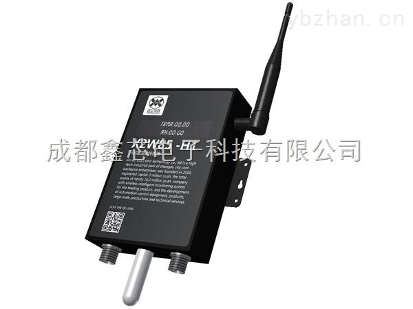 x2w850-h1-成都无线温湿度传感器温湿度检测仪-成都