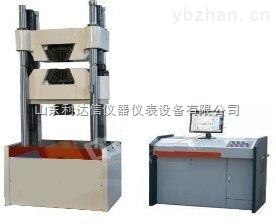 LDX-ZCWA-W1000D-微机电液伺服万能试验机