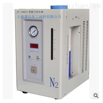 氮气发生器、气体发生器