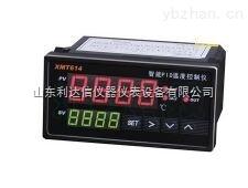 LDX-XMT615-智能PID温度控制仪