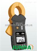 FT6380日本日置 FT6380 钳形接地电阻测试仪