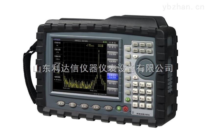 LDX-E7200A-矢量网络分析仪