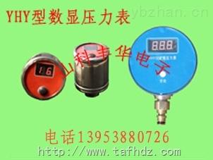 矿用压力检测本安型数显压力表