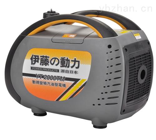 环保节能YT2000TM型世纪数码发电机