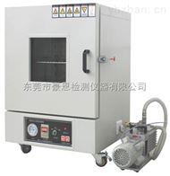 浙江模擬高空低壓試驗箱價格
