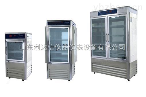 LDX-PGX-80B-智能光照培养箱