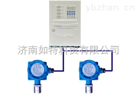 工業乙炔氣體報警器固定式乙炔濃度報警儀