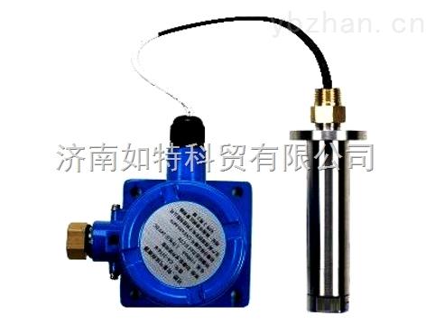 餐厅厨房天然气泄漏报警器,燃气浓度检测器