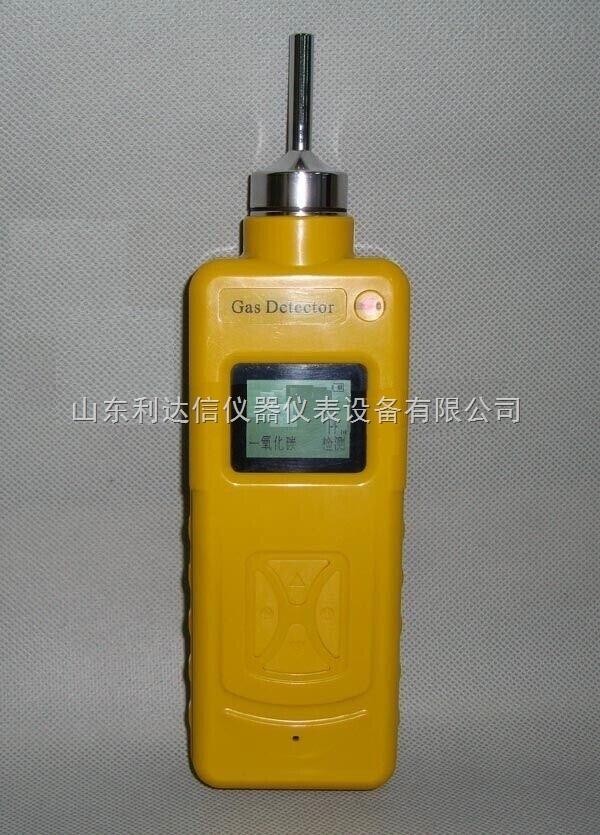 LDX-CLO2-泵吸式二氧化氯测试仪