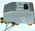 機械式IC卡超聲熱量表廠家