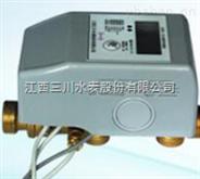 机械式IC卡超声热量表厂家