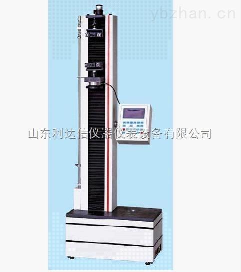 LDX-WDS-1-数显式电子万能试验机