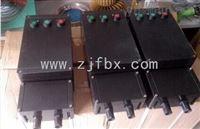 化工厂BQD8050防爆防腐电磁启动器