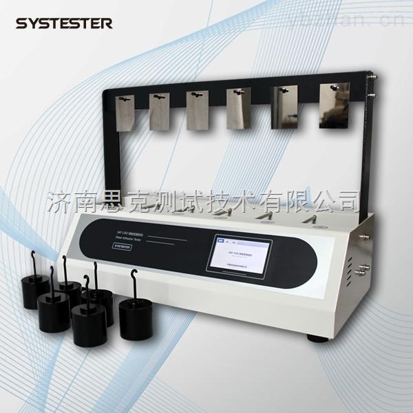 防水卷材持粘性测试仪_保持力测试仪
