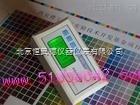 彩色反射式密度計(中文顯示)