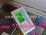 彩色反射式密度计(中文显示)
