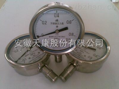 YBF/YBFN不锈钢压力表