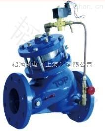 H108X多功能水力控制閥