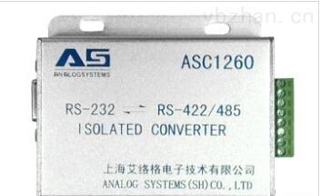 艾絡格電子 ASC1260隔離轉換器