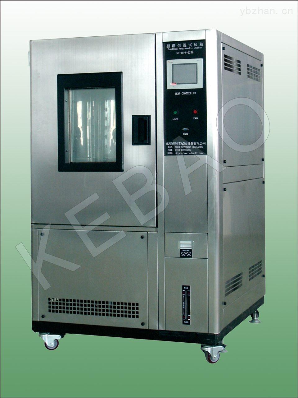 恒温恒湿试验箱厂家/东莞高低温湿热交变试验箱