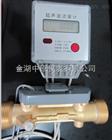 ZYY-LUZ-20-40超声波水表