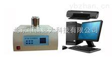 差式扫描量热仪 型号:ZX/DSC-500A
