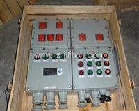BXQ51-4XX,防爆(磁力)配电箱