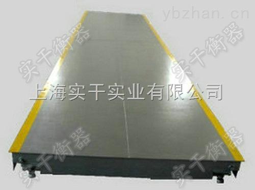 SCS-120噸數字式無人值守電子汽車衡