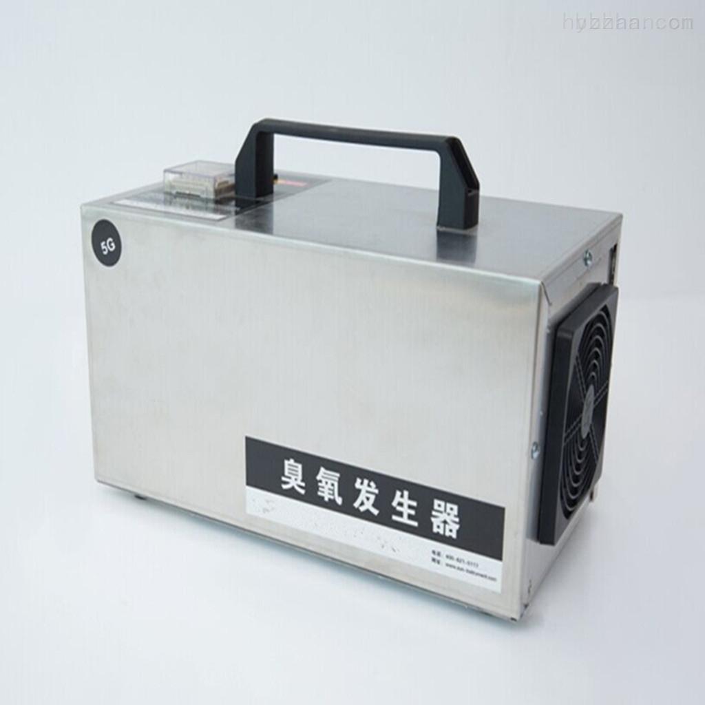 SJ-ST-10G手提式臭氧发生器厂家,臭氧发生器报价