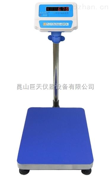 连云港电子秤专卖 30公斤工业计重电子秤 计重电子台称价格