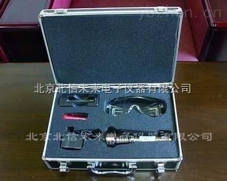 紫外线鼠迹检测仪