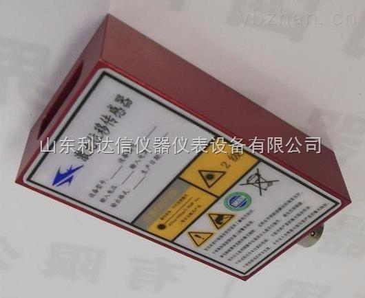 LDX-FTM-50A-激光位移傳感器/激光測量位移傳感器