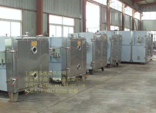 四川板式真空干燥箱优质厂家