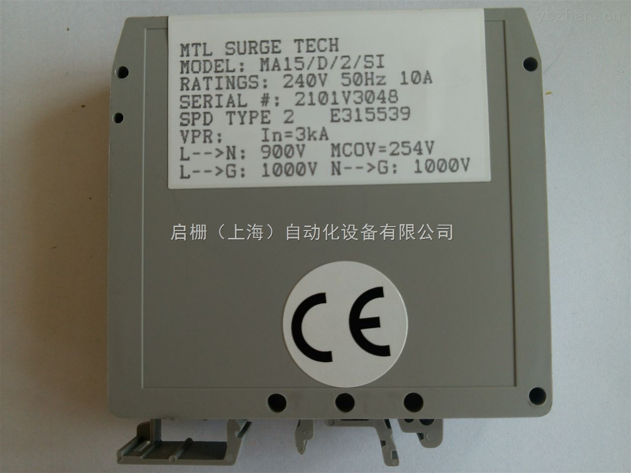 MA15/D/2/SI