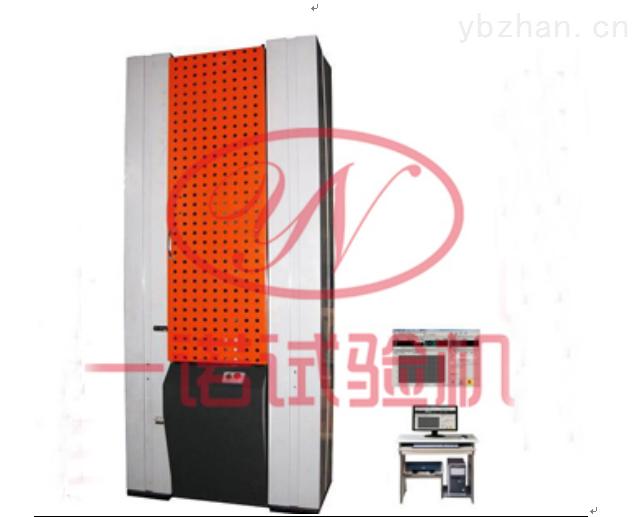 复合材料30吨电子式万能试验机 金属检测设备