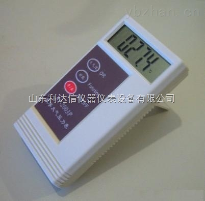 LDX-BY-2003P-数字温度大气压力计