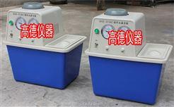 SHZ-D3A循环水式真空泵
