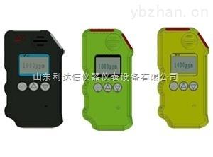 LDX-ASK-550-便攜式氣體檢測報警儀