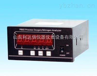 LDX-P860-氮氣分析儀