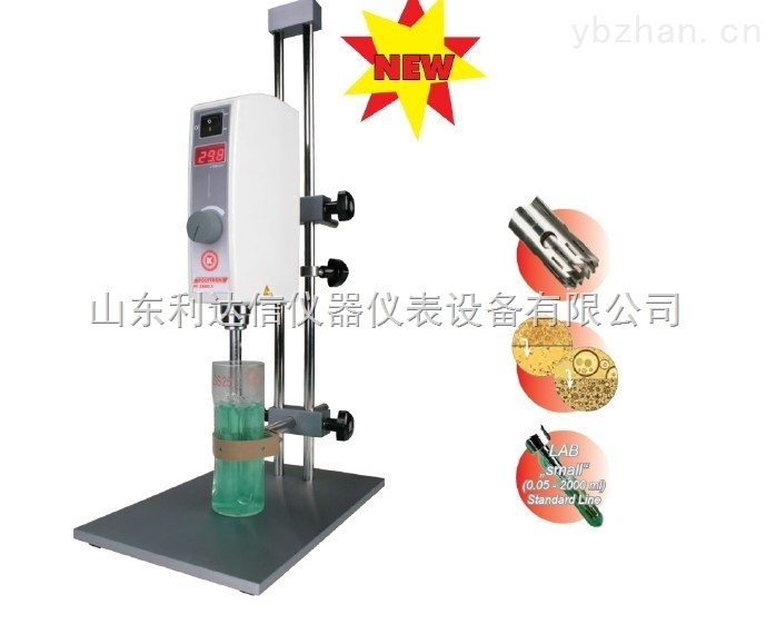 LDX-PT2500E-台式均质乳化机/均质乳化机/乳化机