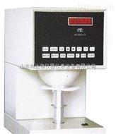 紙張白度儀/粉體白度儀/白度測定儀