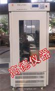 LHP-500H(E)立式人工气候箱